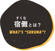 What's a Sukuna?